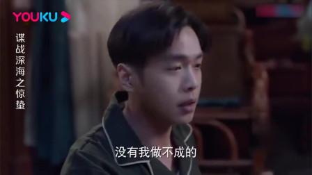 惊蛰:张若昀想做真夫妻,要废除第二条规矩,王鸥瞬间不淡定了