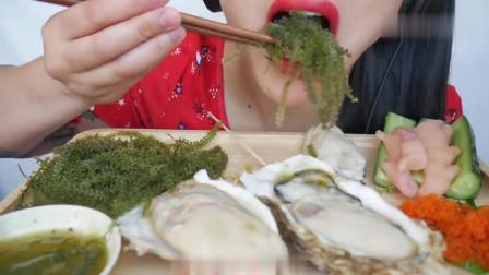 吃播:越南美女吃货试吃生蚝刺身,配上海葡萄,吃得那叫一个爽!