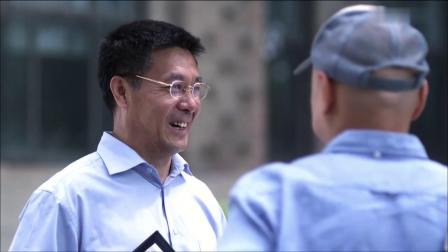 大男当婚:小强晨曦回校园,遇到当年老师,俩人配合神默契