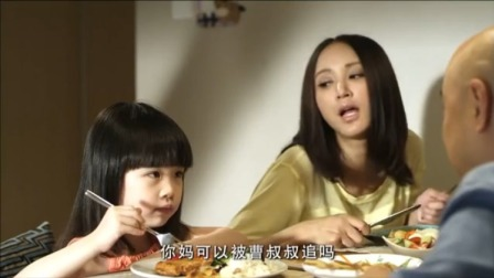 大男当婚:小强带小女孩去莫斯科吃大餐,女孩一句话让他原形毕露
