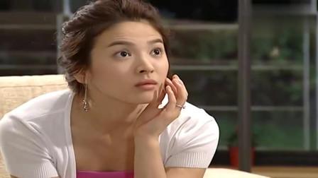 浪漫满屋:韩智恩突然发脾气,说我不要冰淇淋,要玫瑰花