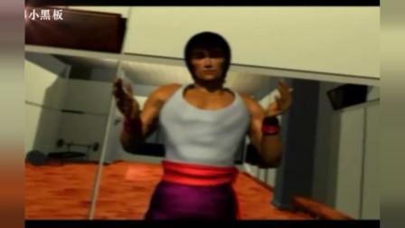 PS1铁拳3所有人物通关视频,当年没看过的小伙伴可以一饱眼福了!