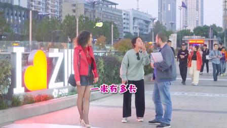 小短腿恶搞外国人,抱完外国小姐姐,那就再抱一下外国小哥