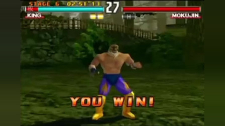 PS1 铁拳3豹子连摔集锦,还有没收录的摔技吗?