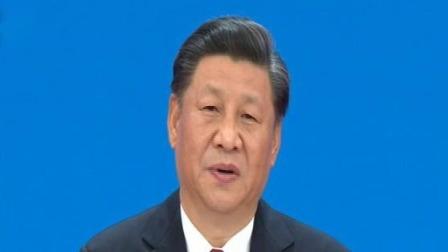 新闻30分 2019 出席第二届中国国际进口博览会开幕式并发表主旨演讲