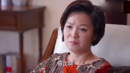 把爱带回家:夏家妈妈想到以前做的事,也很内疚,开始对以沫有愧疚!