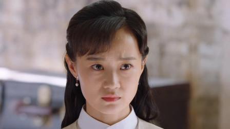 红鲨突击:王长林大意害文澜,张全勇囚禁她半月