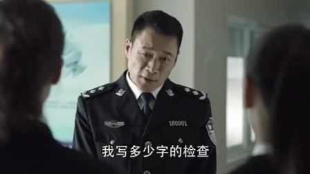 人民的名义:赵东来能写1万字情书,陆亦可吃枪药当场发怒:坐下