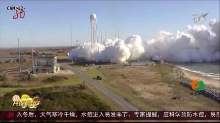 美国:天鹅座飞船发射升空,运送特殊烤箱,将进行太空烘焙测试