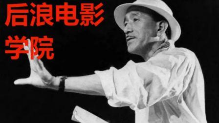 详解《东京物语》——小津安二郎为什么是日本影史第一?