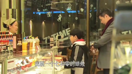 小伙去买蛋糕,听到有人叫自己名字,仔细一看是前女友在叫她儿子