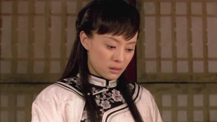 《甄嬛传》第五十四集:冤枉甄嬛不祥兆,四阿哥遭人下毒