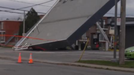 惊险!加拿大一加油站被狂风掀翻 下一秒轰然倒塌