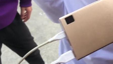 我还是第一次看见自己给自己充电的充电宝,这是什么黑科技啊!