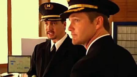 影片《泰坦尼克号2》精彩片段