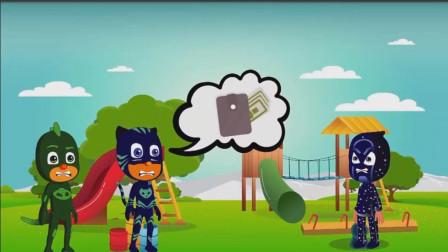 猫小子和飞壁侠打败夜幕忍者夺回被抢的钱包!睡衣小英雄游戏