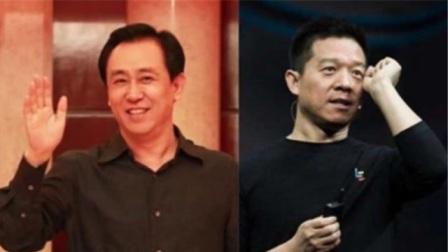 中国汽车富豪排行榜出炉:许家印以2100亿夺冠,贾跃亭财富45亿