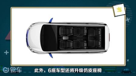 【百秒车讯】补贴前售16.98万元 长安欧尚长行EV上市