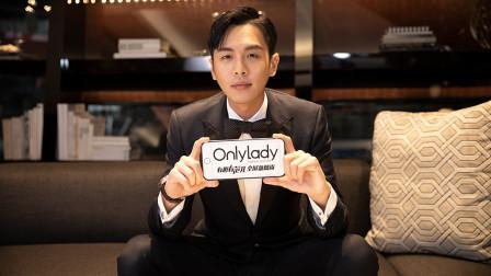张若昀:角色解读!《惊蛰》是近两年拍摄过最累的一部戏?