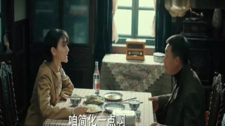 光荣时代:潘之琳带张译回寝室还是第一次,张译被动了