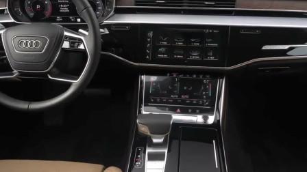19款奥迪A8L内饰,跟奔驰S同为土豪车,更倾向哪一辆呢