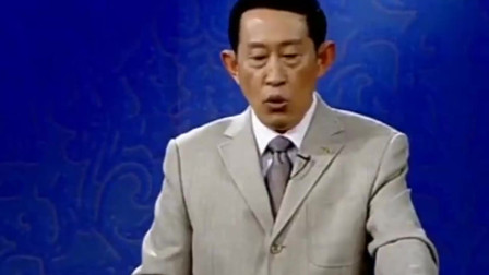王立群读史记14:汉武帝之《马邑之谋》