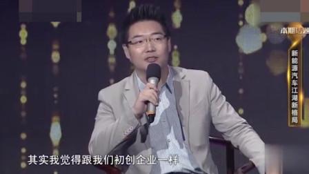 小鹏汽车总监特斯拉,中国建厂是好事!郎咸平鼓掌你态度很好!