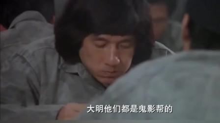 火烧岛:成龙第一天入狱,就有人要杀他