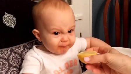 坑娃妈妈给孩子吃柠檬,看看宝宝这表情,网友笑了:这是亲妈!