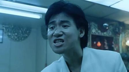豆瓣高分港片,刘德华张曼玉是主演,可所有人只记得这一张表情包