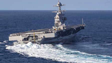 美航母将换装新雷达,俄罗斯人:即使看得见也拦不住,没实际用途