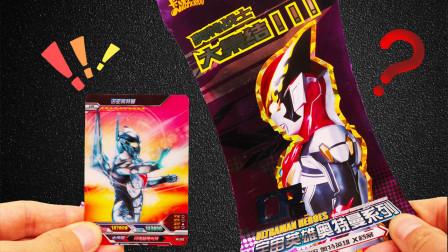 乐玩奥特曼玩具 两个十元包一个CP包抽到了超稀有诺亚奥特曼卡片