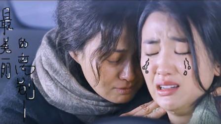 韩国催泪电影《世界上最美丽的离别》,不要等失去后,才懂得珍惜