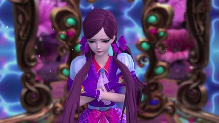 叶罗丽第七季,金王子抛弃文茜,水王子却又救了王默