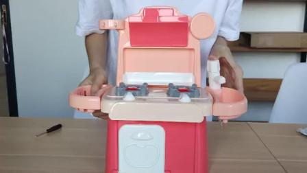 K668迷你小厨房安装视频   万童乐玩具