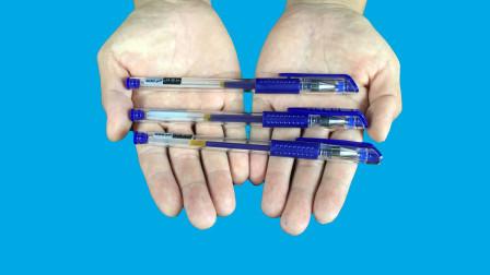 神奇魔术:圆珠笔在手心瞬间消失,笔藏在哪里?看完这揭秘我服了