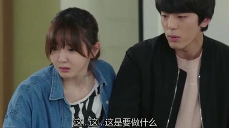 李光洙跟哥哥的视频,没想到电脑连着投影仪,这就搞笑了!
