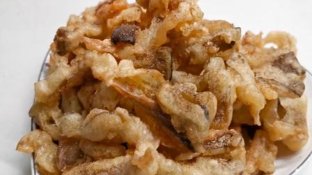 家传椒盐蘑菇的正宗做法,外焦里嫩,吃一口满口留香,比吃肉过瘾