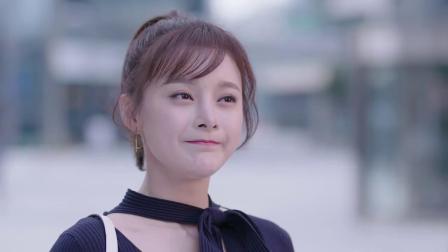 一千零一夜:西门浪漫庆祝纪念日,谁料女朋友嫌弃太老套:分手