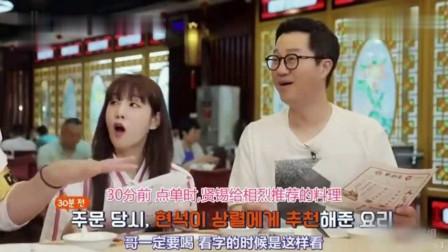 韩国女星来吃广东早茶,蛋挞、肠粉、金沙包吃个不停