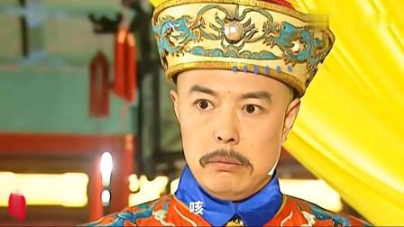 清朝皇室帝王对话(第二集),溥仪加入群聊,太逗了