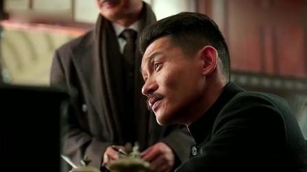 少帅:张学良被杨宇霆逼着签字,这下忍无可忍决定除掉他了