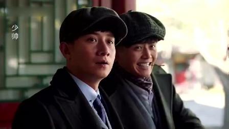 少帅:张学良第一次见于凤至,脸上的表情说明了一切!