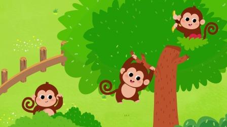 爸爸要帶我們去動物園 Daddy's taking us to the zoo