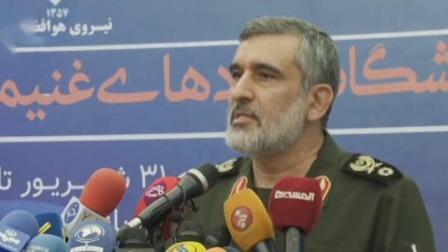新闻直播间 2019 伊朗革命卫队:全力反击一切侵略
