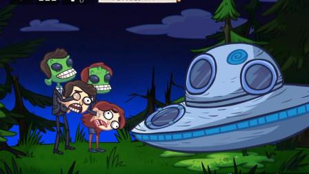 胖虎游戏:装扮成地球人的外星人,终于找到飞船返回家园!
