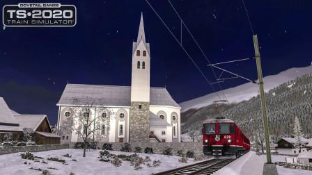 火车模拟2020 - 苏赛尔瓦线 #3:傍晚驾驶GE4/4II返回迪森蒂斯 | Train Simulator 2020