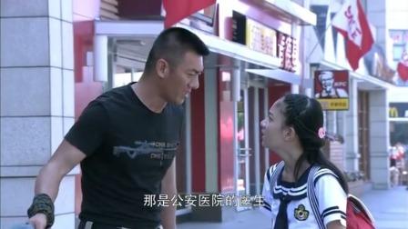 特警力量:刘医生给龙头夹菜,不料被女儿吃错妈妈对你已经很失望