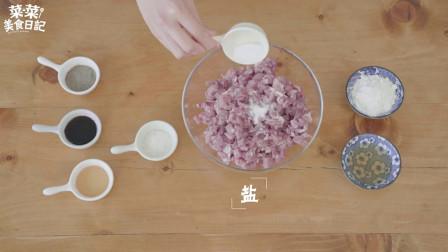 手把手教你在家自制台式香肠,简单好吃有年味bilibili今天吃什么