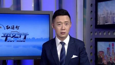 红绿灯 平安行 2019 重庆 高速爆胎求帮助 隧道内拦车太惊险